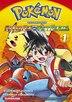 Pokémon Rouge Feu Vert Feuille 01 by Hidenori Kusaka