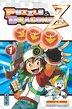 Puzzle & Dragons 01 by Momota Inoue