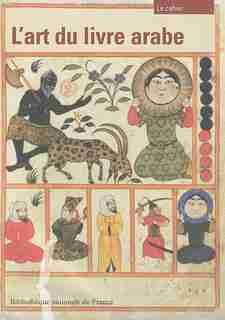 Art du livre arabe (L'): le cahier by COLLECTIF
