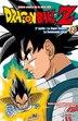 Dragon Ball Z cycle 2 02 by Akira Toriyama