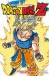 Dragon Ball Z cycle 3 03 by Toriyama