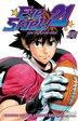 Eye Shield 21 35 by Inagaki
