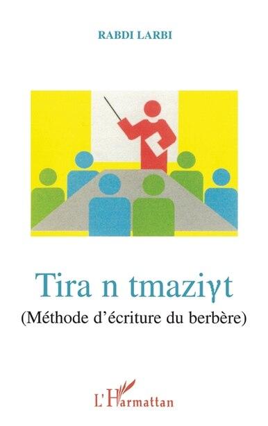 TIRA N TAMZIYT by Collectif