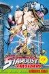 Jojo's bizarre adventure stardust crusaders 08 by Hirohiko Araki