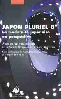Japon pluriel 8 by Bernard Thomann