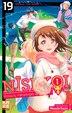 Nisekoi 16 by Naoshi Komi