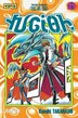 Yu-Gi-Oh  21 by Kazuki Takahashi
