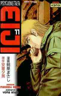 Eiji  11 by Masashi Asaki