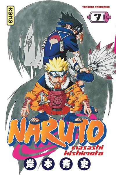Naruto 07 by Masashi Kishimoto