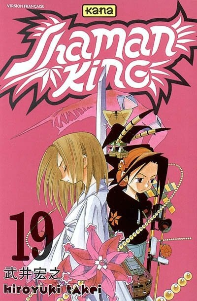 Shaman King  19 by Hiroyuki Takei