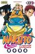 Naruto  13 by Masashi Kishimoto