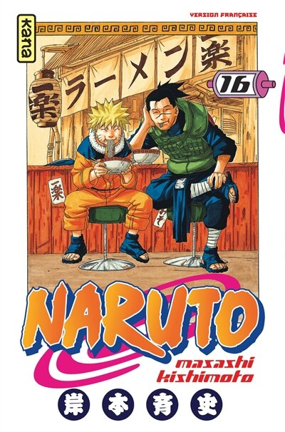 Naruto  16 by Masashi Kishimoto