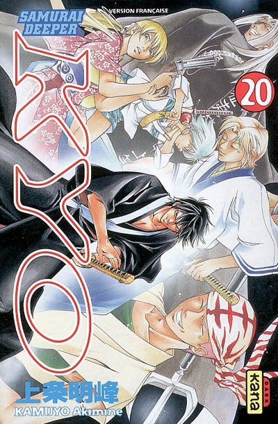 Kyo  20 by Akimine Kamijyo
