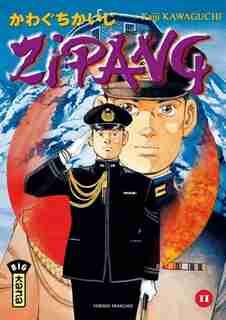 Zipang  11 by Kawaguchi