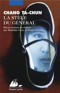 Stèle du général (La)