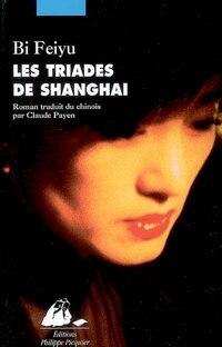 Triades de Shanghai (Les)