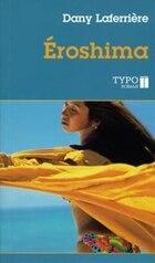 EROSHIMA -TYPO