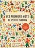 Les premiers mots de Petite Souris by Anna Kövecses