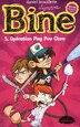 Bine tome 5 by Daniel Brouillette