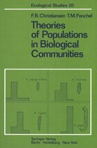 Theories of Populations in Biological Communities