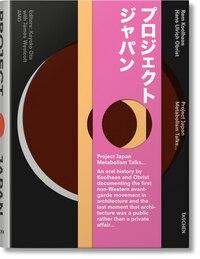Project Japan: Metabolism Talks...: Metabolism Talks?