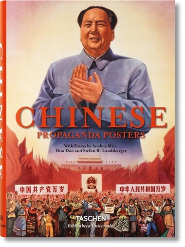 Chinese Propaganda Posters by Stefan R. Landsberger
