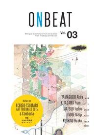 Onbeat Vol.03