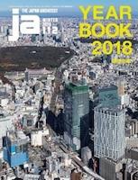 Ja 112 Winter, 2019: Yearbook 2019
