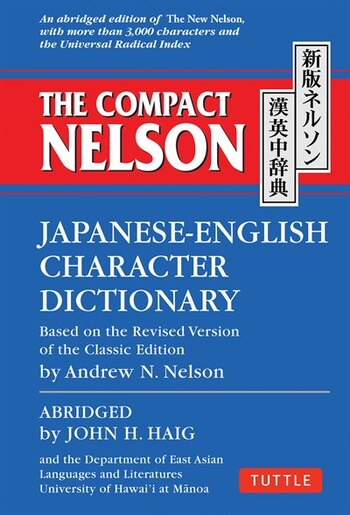 The Compact Nelson Japanese-english Character Dictionary by John H. Haig
