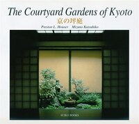 The Courtyard Gardens Of Kyoto
