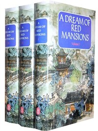 A Dream of Red Mansions (3 Vol.)