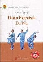 Health Qigong: Dawu Exercises (with DVD)