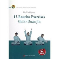 Heatlh Qigong: 12-Routine Exercises (with DVD)