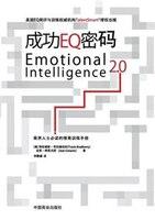 Emotional Intelligence 2.0??EQ??