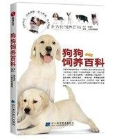 Chinese Simp Dog Breeding Wikipedia