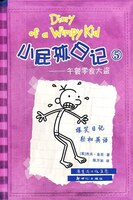 Chinese Simp Diary Of A Wimpy Kid 5 (bilingual Ver.): Lunch Thief
