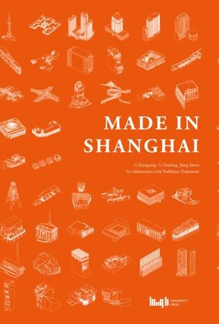 Made in Shanghai by Li Xiangning