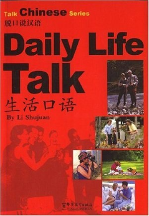 Talk Chinese Series: Daily Life Talk(With 1 MP3) by SHUJUAN LI