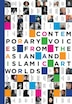 Contemporary Voices In Asian And Islamic Art by Olivia Sand