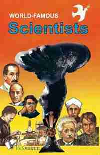 WORLD FAMOUS SCIENTISTS by GARG RAJEEV