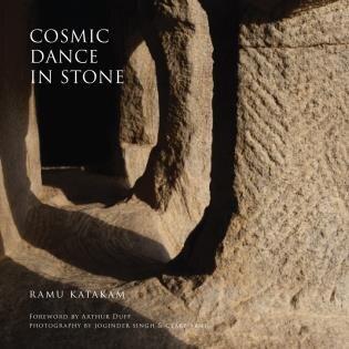 Cosmic Dance In Stone by Ramu Katakam