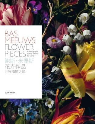 Bas Meeuws: Flower Pieces by Maartje van den Heuvel