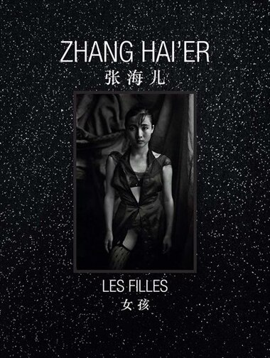 Zhang Hai'er: Les filles by Zhang Hai'er