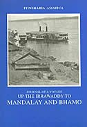 Journal Of A Voyage Up The Irrawaddy by Talboys Wheeler