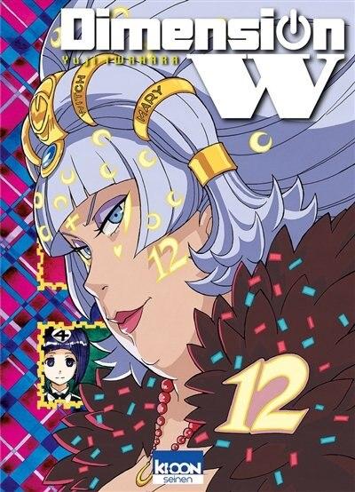 DIMENSION W T12 by Yûji Iwahara
