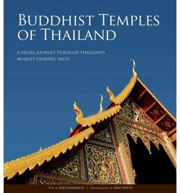 Book Buddhist Temples of Thailand by Joe Cummings