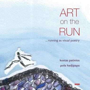 Art on the Run by Kostas Patinios