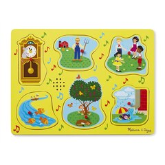 Nursery Rhymes Sound Puzzle