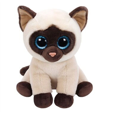 Ty Beanie Boos - Jaden the Siamese Cat (Medium)
