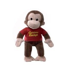"Curious George 16"" Plush"